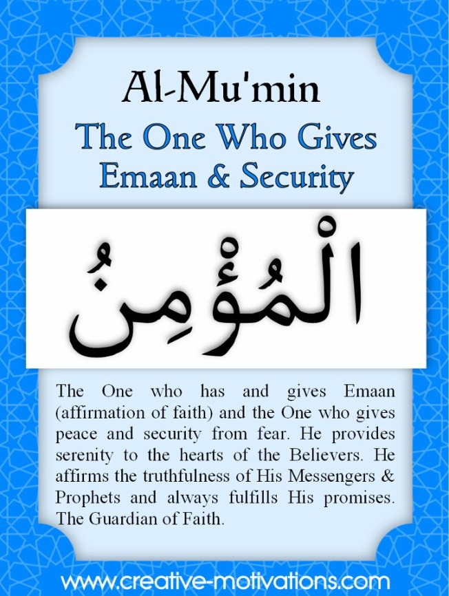 Day 103: 99 Names of Allah ~ Name SIX { 28* min }   one lecture