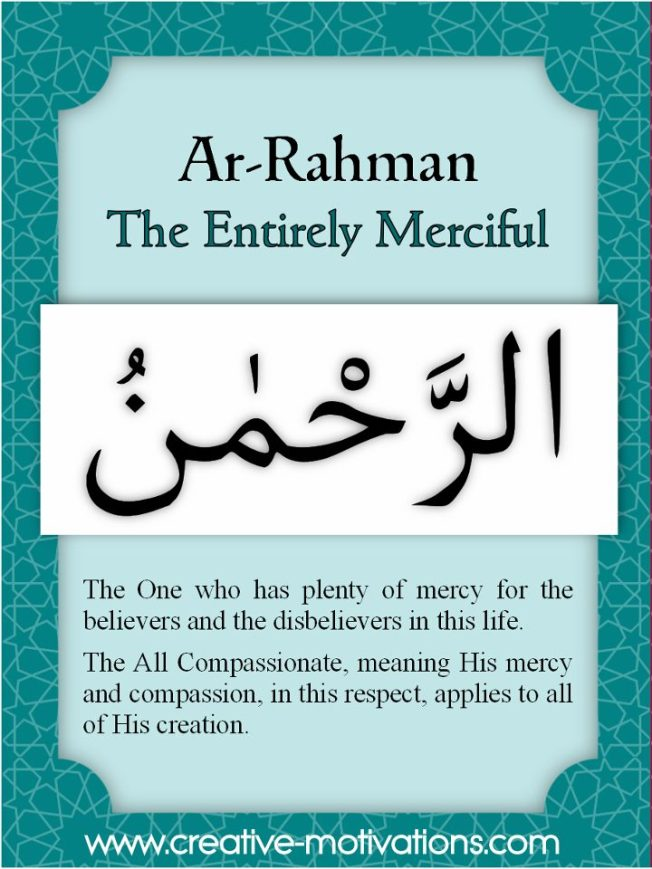 Day 94: 99 Names of Allah ~ NAME ONE, Part One { 30* min