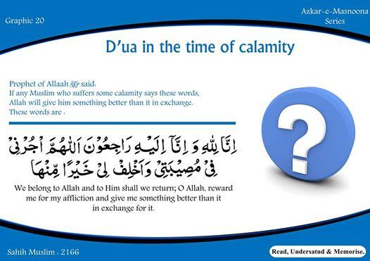 dua during calamityy